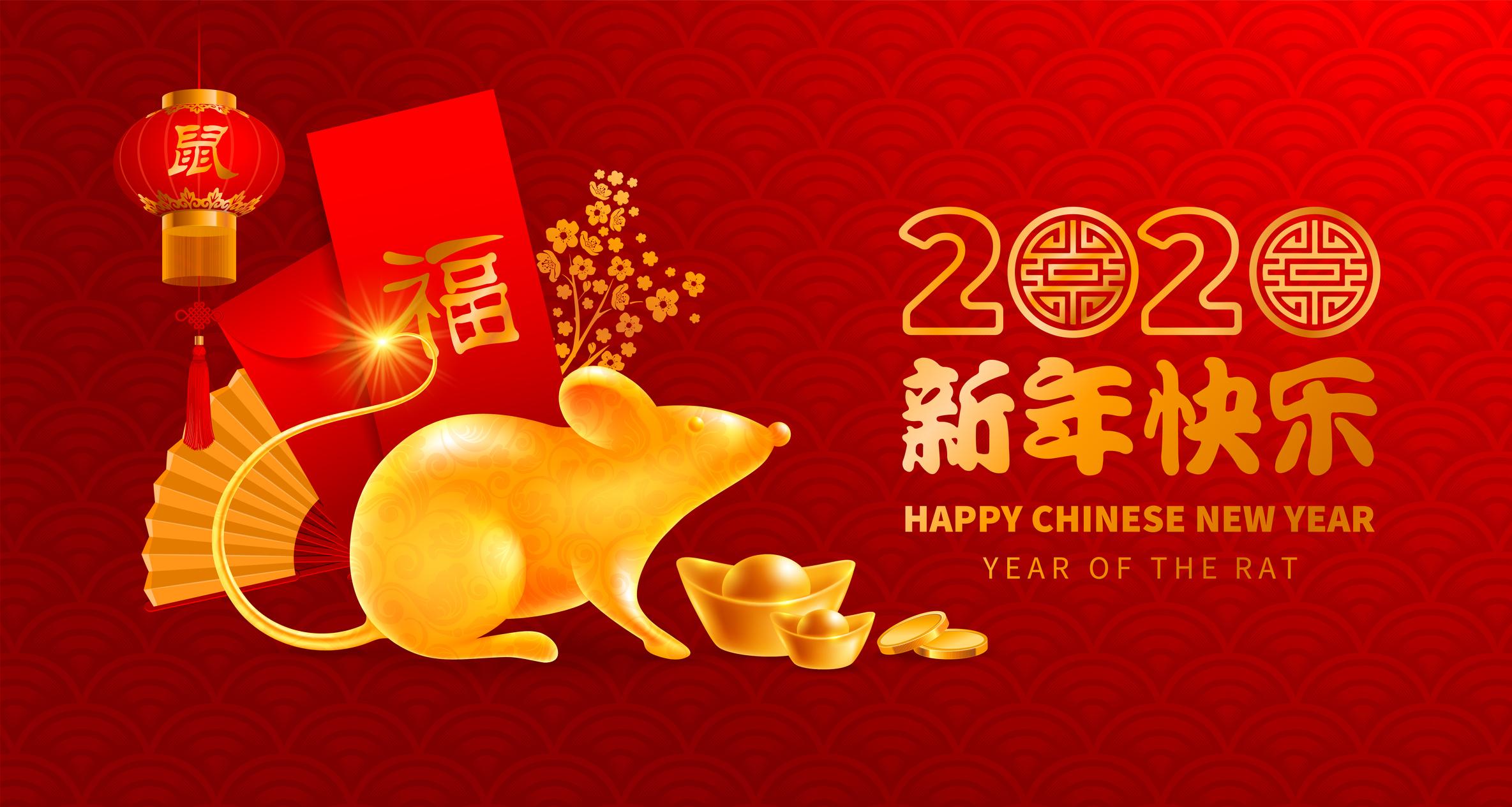 Chinesisches Neujahr Ratte